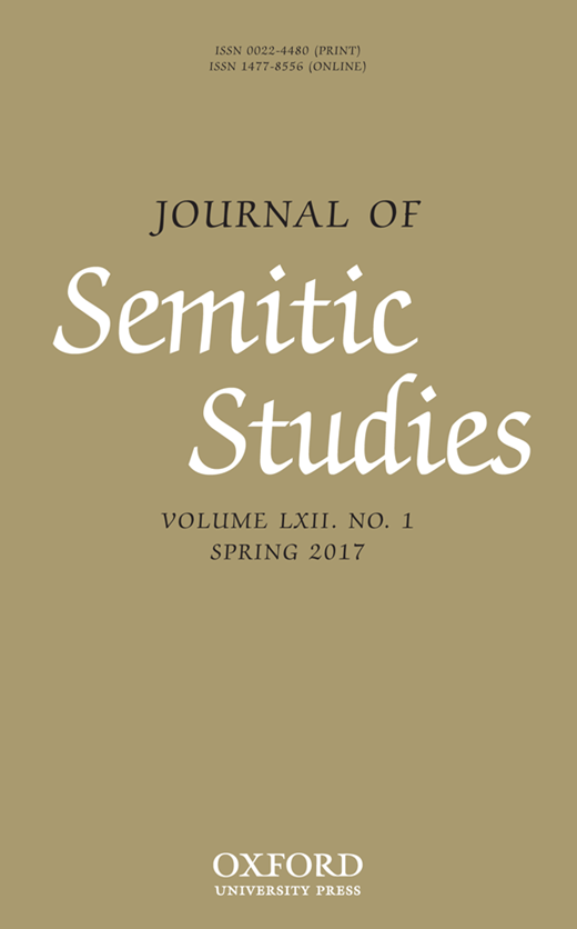Journal of Semitic Studies